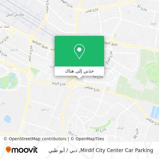 خريطة Mirdif City Center Car Parking