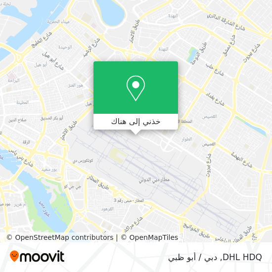 خريطة DHL HDQ