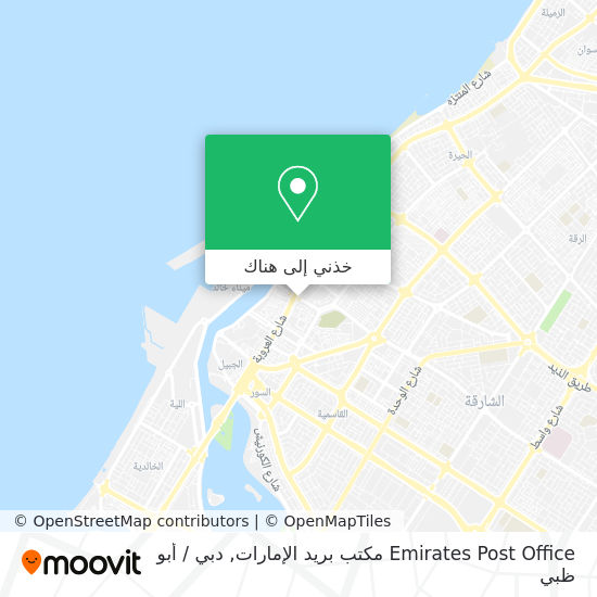 خريطة Emirates Post Office مكتب بريد الإمارات