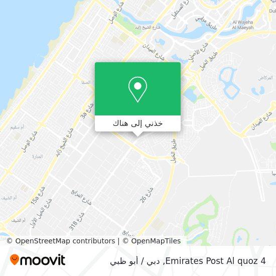 خريطة Emirates Post Al quoz 4