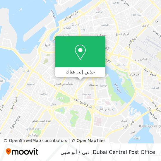 خريطة Dubai Central Post Office