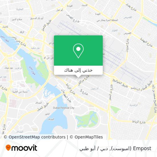 خريطة Empost (امبوست)
