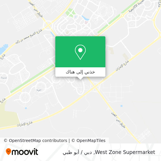 خريطة West Zone Supermarket