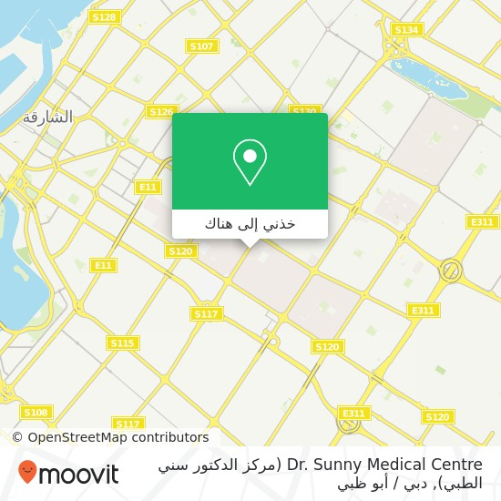 خريطة Dr. Sunny Medical Centre (مركز الدكتور سني الطبي)