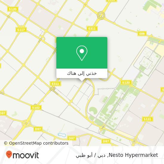 خريطة Nesto Hypermarket