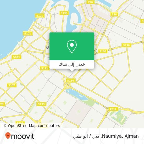 خريطة Naumiya, Ajman