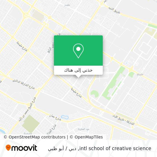خريطة intl school of creative science