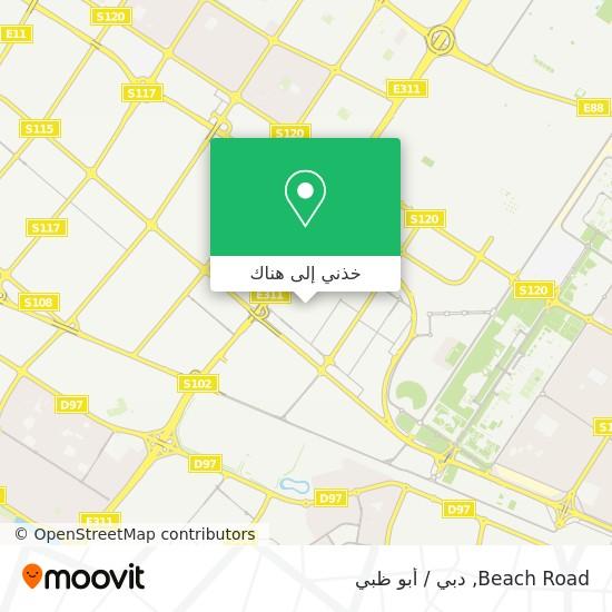 خريطة Beach Road