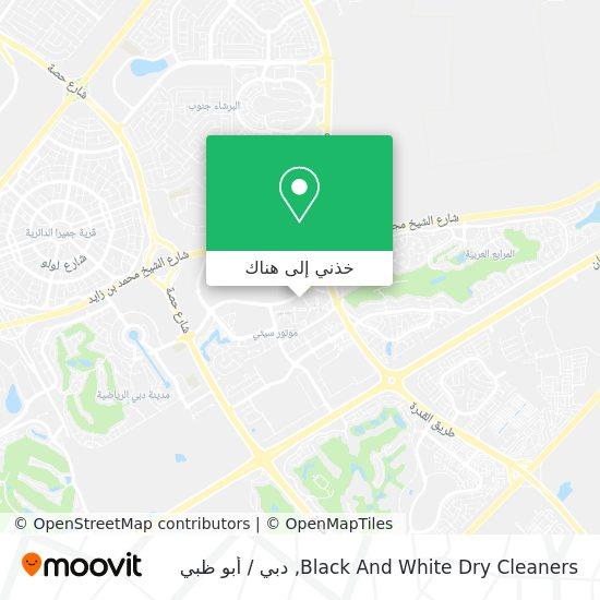 خريطة Black And White Dry Cleaners