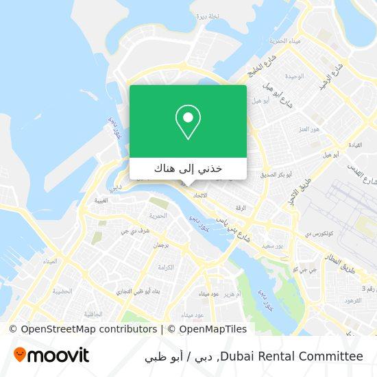 خريطة Dubai Rental Committee