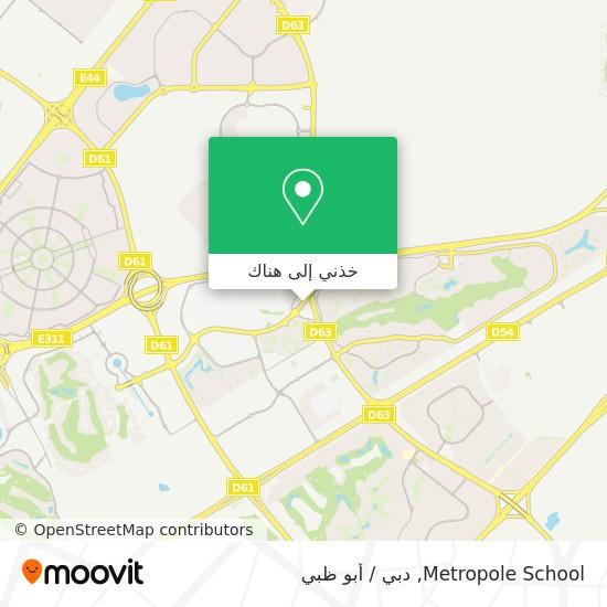 خريطة Metropole School