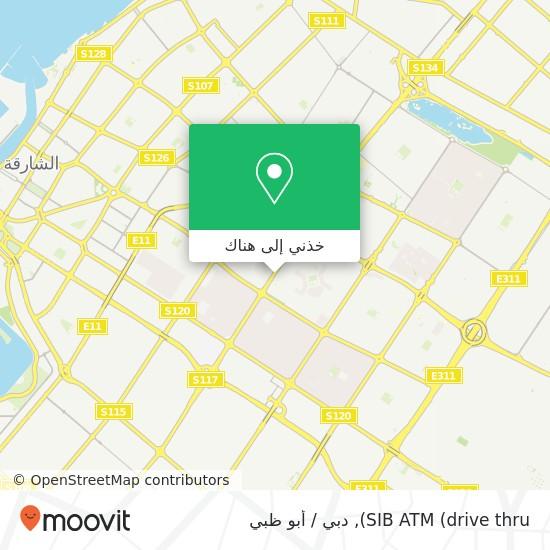 خريطة SIB ATM (drive thru)