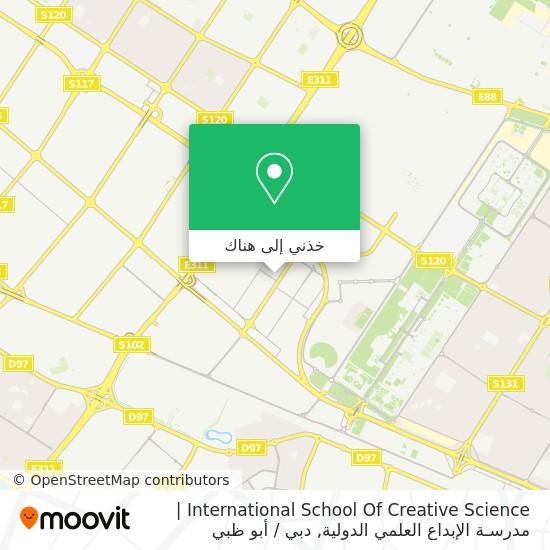 خريطة International School Of Creative Science   مدرسـة الإبداع العلمي الدولية