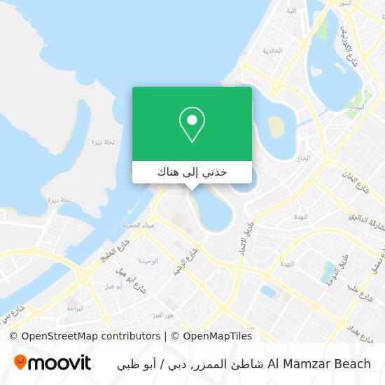 خريطة Al Mamzar Beach شاطئ الممزر