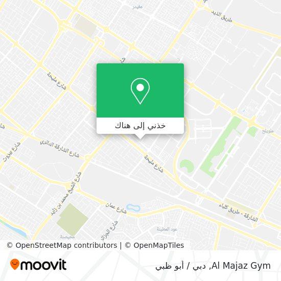 خريطة Al Majaz Gym