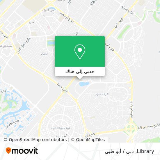 خريطة Library