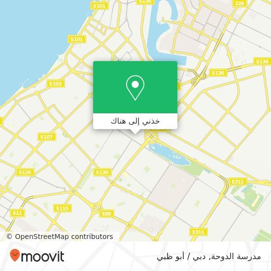 خريطة مدرسة الدوحة