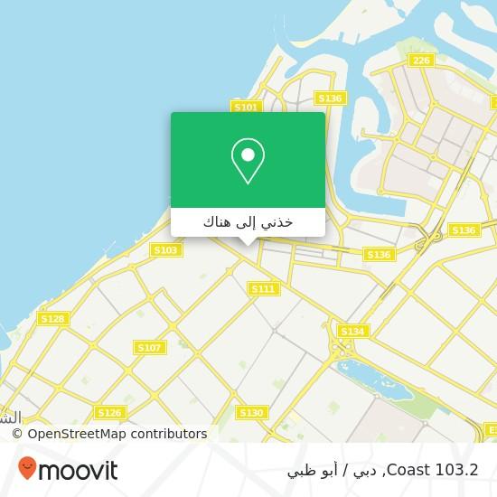 خريطة Coast 103.2