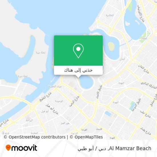 خريطة Al Mamzar Beach