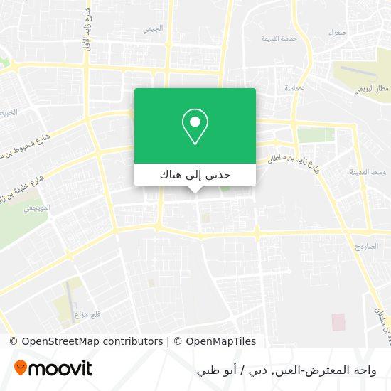 خريطة واحة المعترض-العين