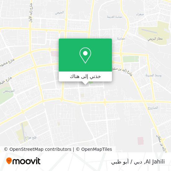 خريطة Al Jahili