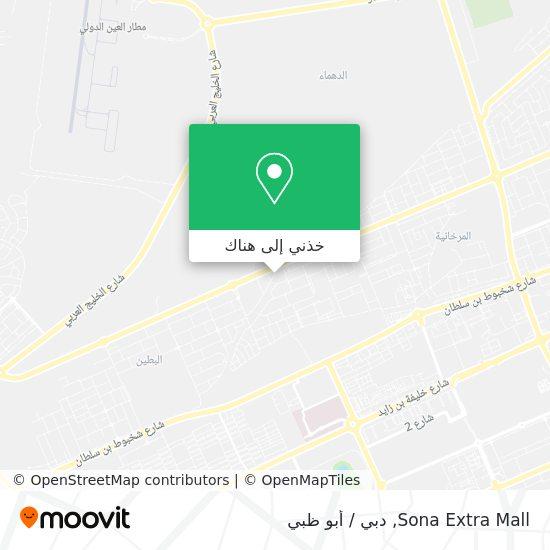 خريطة Sona Extra Mall