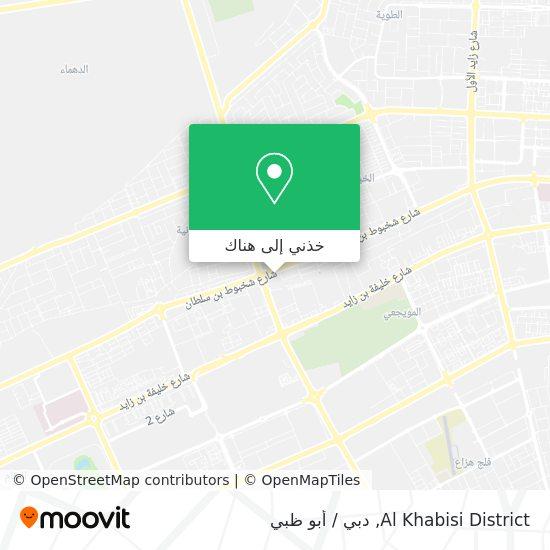 خريطة Al Khabisi District