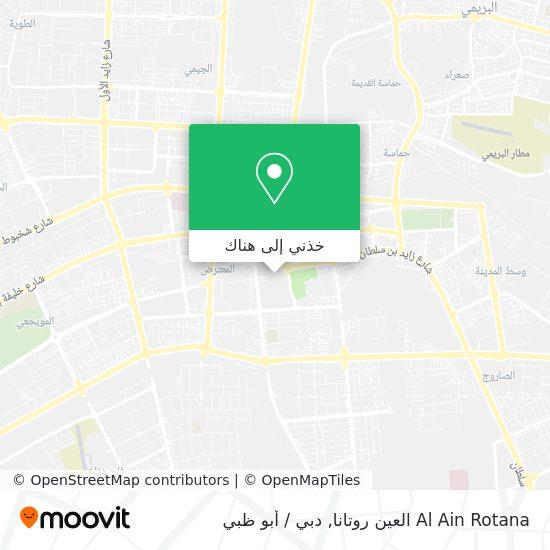 خريطة Al Ain Rotana العين روتانا