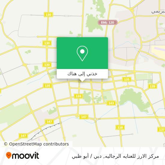 خريطة مركز الارز للعنايه الرجاليه
