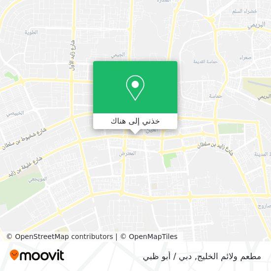 خريطة مطعم ولائم الخليج