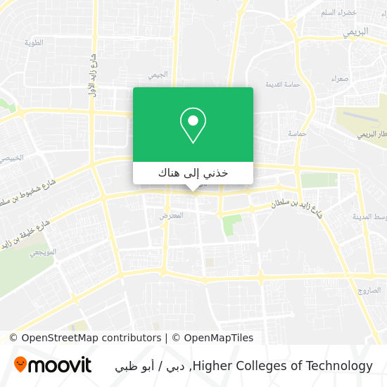 خريطة Higher Colleges of Technology
