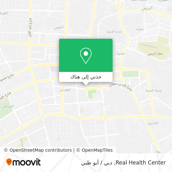 خريطة Real Health Center