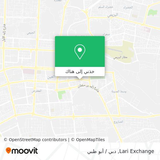 خريطة Lari Exchange