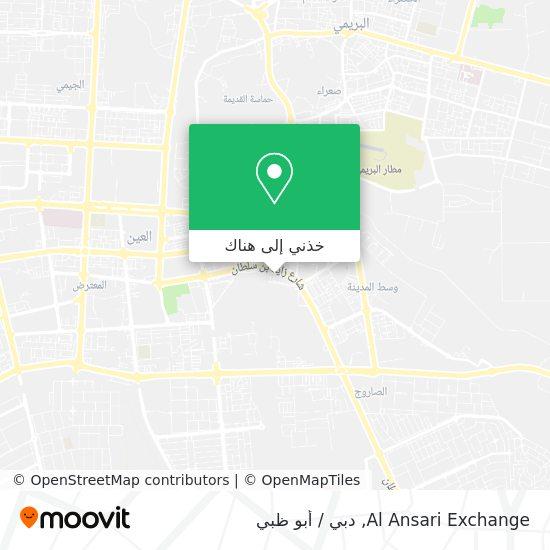 خريطة Al Ansari Exchange