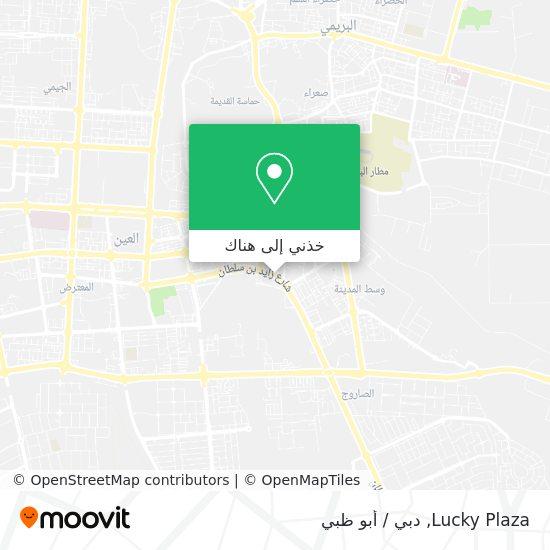خريطة Lucky Plaza