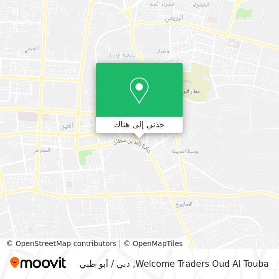 خريطة Welcome Traders     Oud Al Touba