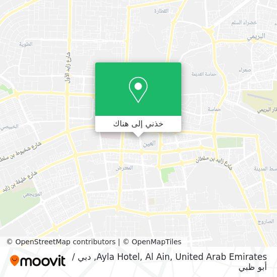 خريطة Ayla Hotel, Al Ain, United Arab Emirates