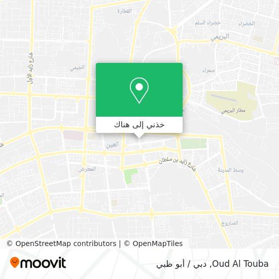 خريطة Oud Al Touba