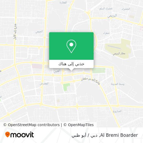 خريطة Al Bremi Boarder