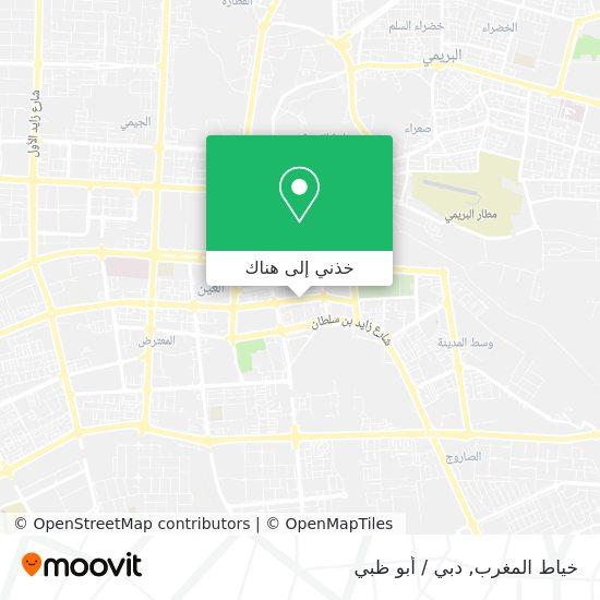 خريطة خياط المغرب