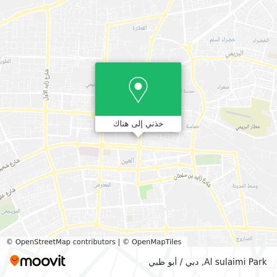خريطة Al sulaimi Park