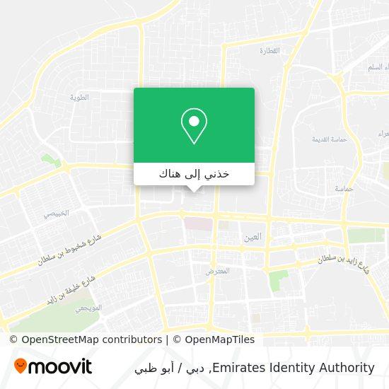 خريطة Emirates Identity Authority