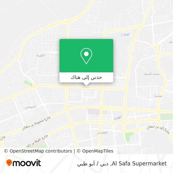 خريطة Al Safa Supermarket