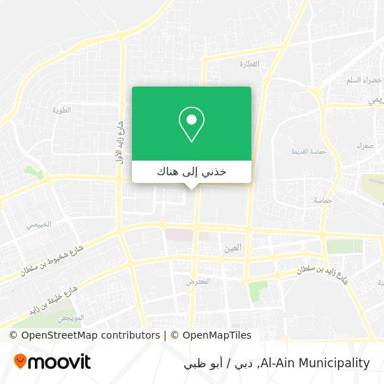 خريطة Al-Ain Municipality