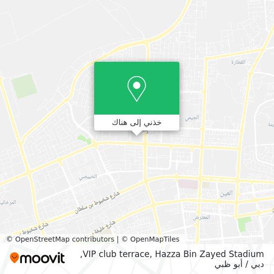 خريطة VIP club terrace, Hazza Bin Zayed Stadium