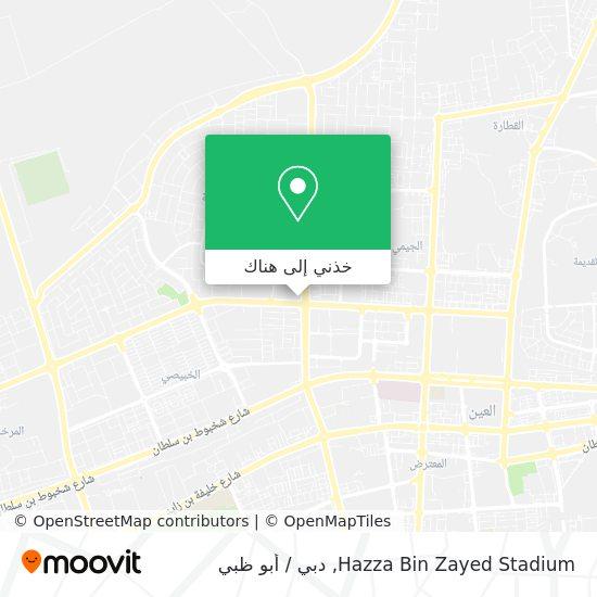 خريطة Hazza Bin Zayed Stadium