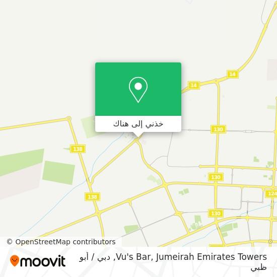 خريطة Vu's Bar, Jumeirah Emirates Towers