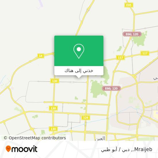 خريطة Mraijeb.