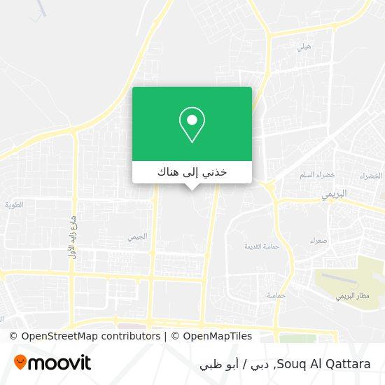 خريطة Souq Al Qattara