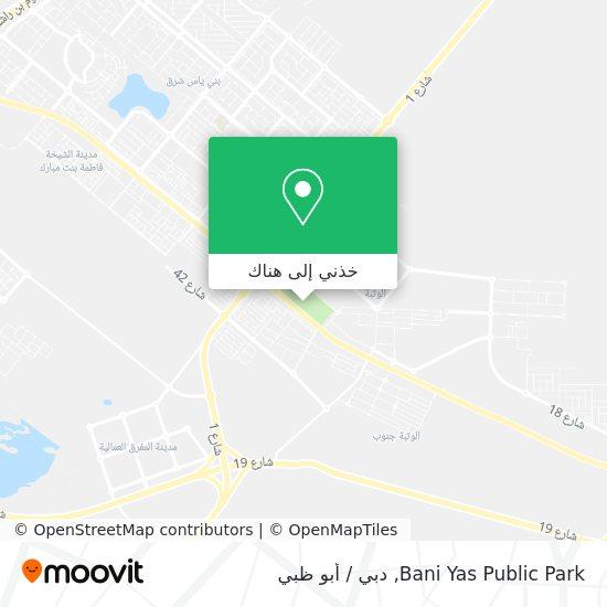 خريطة Bani Yas Public Park